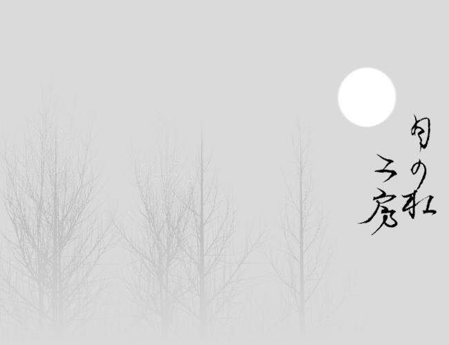 月の杜工房